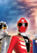 power_rangers_super_megaforce