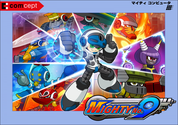 Mighty number 9 release date