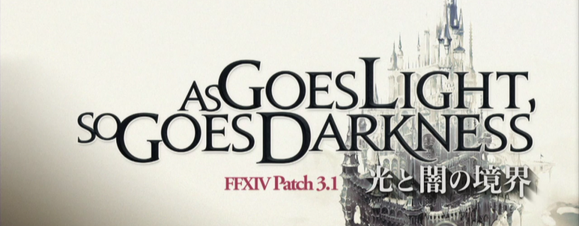 Final Fantasy XIV Patch 3 1 Release Date, Producer Q&A and Trailer