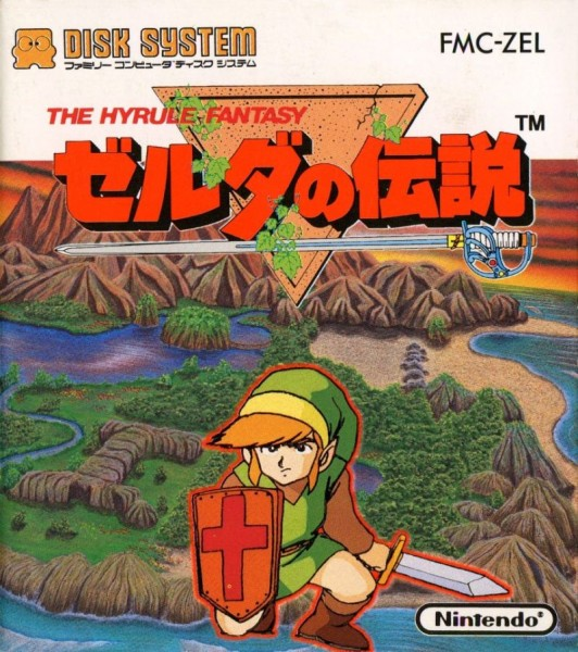 Legend of Zelda got this game art, while the US got stuck with a shiny shield
