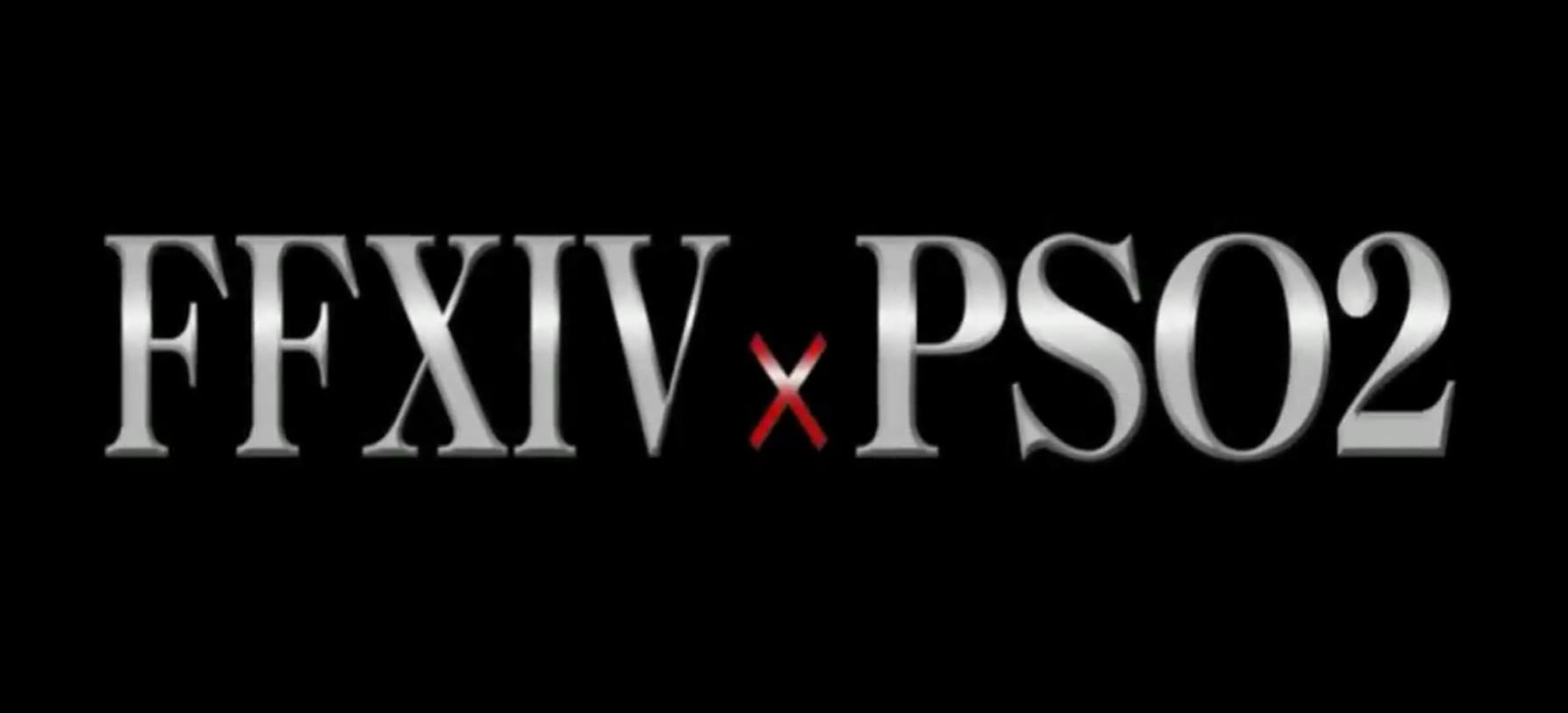 FFXIV X PSO2