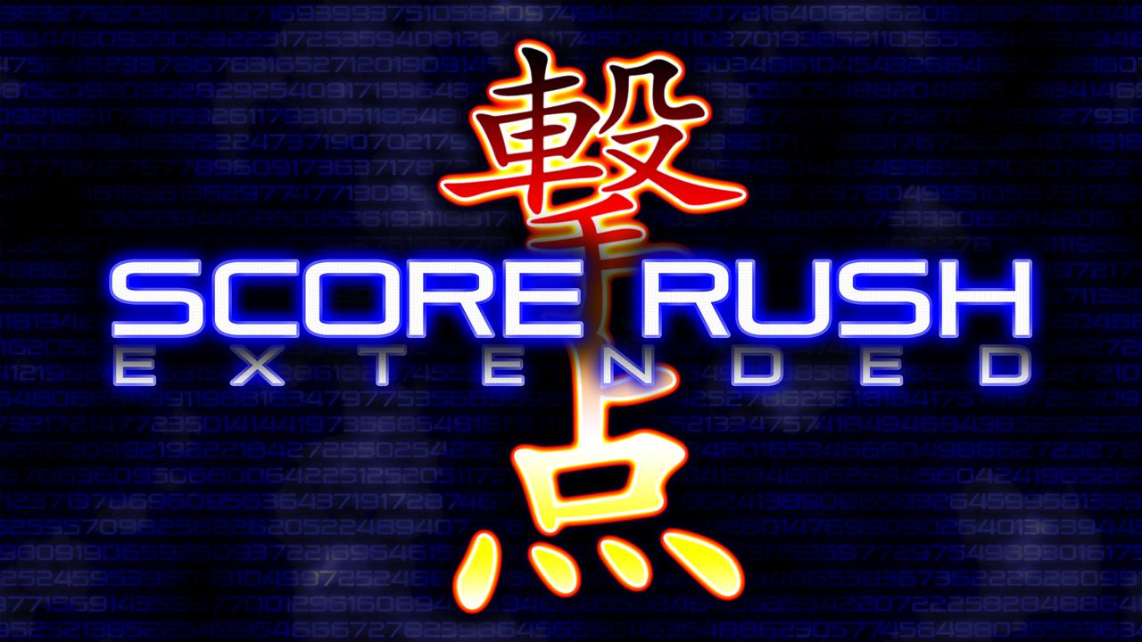 Score Rush Extended Logo 11 with kanji