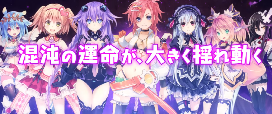 Nep-Nep-Connect Is A New Free-To-Play Vita Title From Compile ...