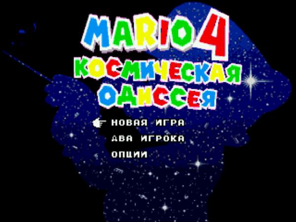 Mario 4 Title Screen