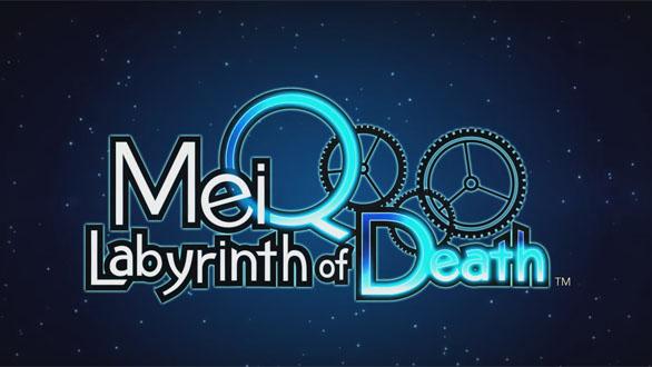 MeiQ Title