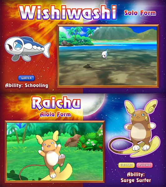 New_Pokemon1