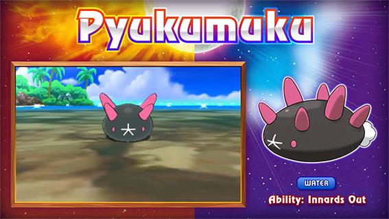 New_Pokemon4