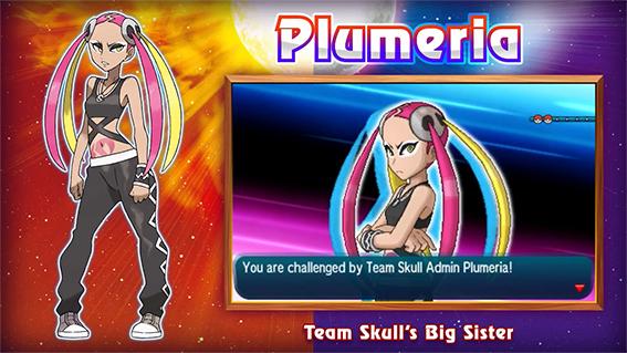 New_Pokemon_Team_Admin