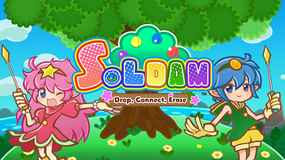 Soldam Coming To Switch
