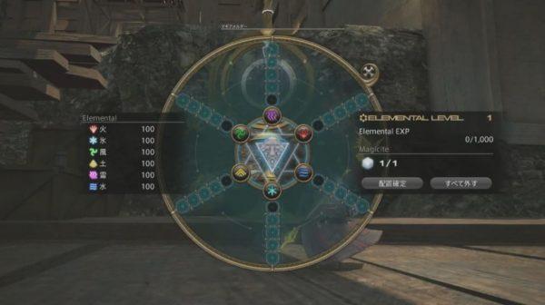 Final Fantasy XIV's Eureka Is A Fun Grind The Mixes Up